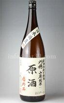 【日本酒】刈穂山廃純米原酒番外編+21火入れ