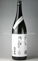 【日本酒】やまとしずくType-K純米吟醸
