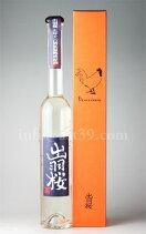 【日本酒】出羽桜干支ボトル五年大古酒低温熟成原酒