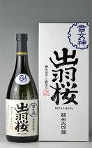 【日本酒】出羽桜雪女神35純米大吟醸720