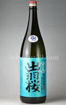 【日本酒】出羽桜雪女神純米大吟醸四割八分