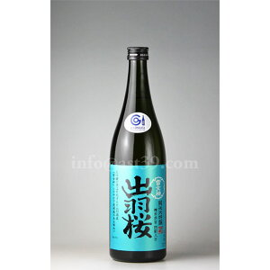 [Sake] that appeared at a reasonable price and a horse that is more expensive than the price Dewa Sakura Yukigami Junmai Daiginjo 40% 80 minutes 720 ml
