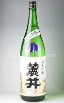 【日本酒】麓井山田錦生もと純米吟醸生酒