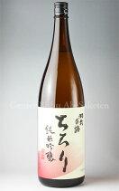 【日本酒】羽前白梅ちろり純米吟醸