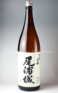 当店イチオシの吟仕込み特別本醸造【日本酒】 羽前白梅 尾浦城 特別本醸造 1.8L