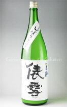 【日本酒】羽前白梅しぼりたて俵雪純吟生原酒