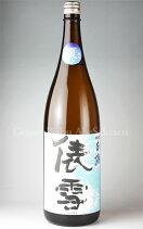 【日本酒】羽前白梅俵雪夏純吟