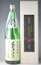 くどき上手山田錦35出品純米大吟醸