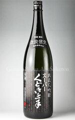 超絶人気の純米大吟!まさに米の芯、究極を味わう!【日本酒】 スーパーくどき上手 改良信交30%...