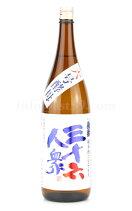 菊勇三十六人衆六号プラス出羽の里純米酒