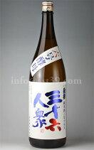 【日本酒】菊勇三十六人衆六号プラス出羽の里純米酒