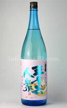 【日本酒】菊勇さらっと三十六人衆