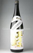 【日本酒】菊勇山田錦40純米大吟醸三十六人衆