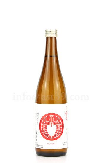 日本酒, 吟醸酒  -Akatsuki- 720ml
