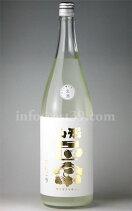 【日本酒】山形正宗純米吟醸うすにごり生