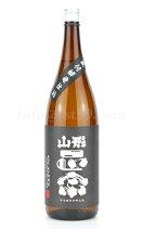 【日本酒】山形正宗蔵付酵母純米火入れ720