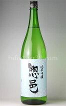 【日本酒】惣邑酒未来純米吟醸
