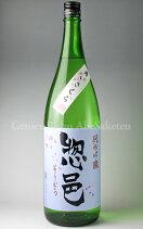 【日本酒】惣邑舞いさくら羽州誉純米吟醸中取り