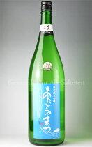 【日本酒】あたごのまつ限定純米吟醸おりがらみ本生原酒