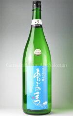 【日本酒】 あたごのまつ 限定純米吟醸おりがらみ本生原酒 1.8L(要冷蔵)
