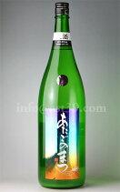 【日本酒】あたごのまつ純米吟醸ささらおりがらみ生酒