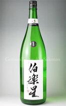 【日本酒】伯楽星純米吟醸おりがらみ本生