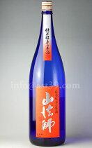【日本酒】山法師純米超辛口原酒