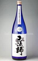 【日本酒】山法師遠心分離純米吟醸無濾過生原酒