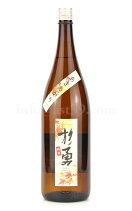 【日本酒】杉勇出羽の里純米原酒あきあがり