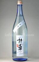 【日本酒】杉勇夏純出羽の里