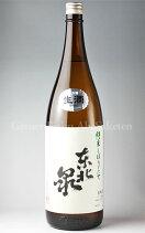 【日本酒】東北泉純米しぼりたて生仕込み1号