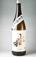 2千円辛口純米酒の傑作!【日本酒】 東北泉 出羽の里 超辛純米 1.8L