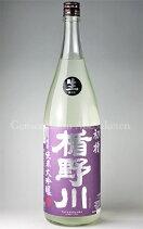 【日本酒】楯野川初槽生純米大吟醸