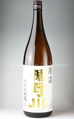 目指すは世界!山形屈指のおすすめハイグレード定番酒!【日本酒】 楯野川 清流 純米大吟醸 1.8L