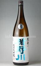 【日本酒】楯野川爽辛純米大吟醸