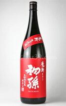 【日本酒】初孫赤魔斬生もと純米吟醸本辛口生原酒