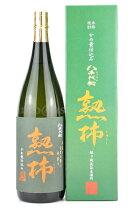 【芋焼酎】八千代伝熟柿(じゅくし)25度