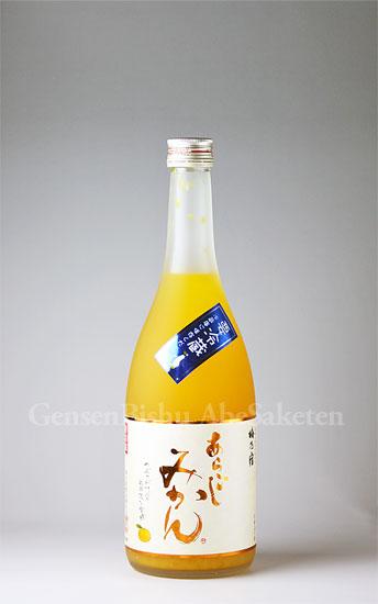 【リキュール】 梅乃宿 あらごし みかん720ml(要冷蔵)