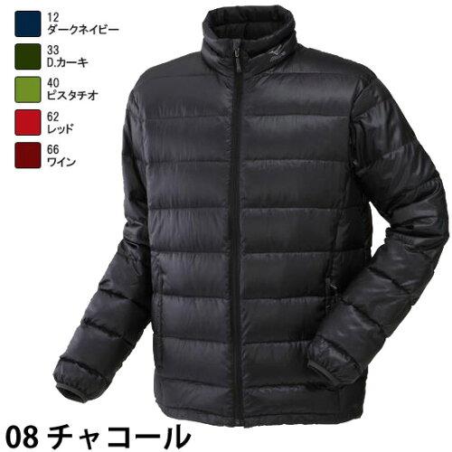 ブレスサーモダウンRG ライトウェイトジャケット【...