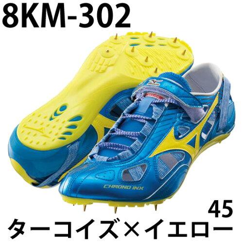 クロノインクス WR-1 CHRONO INX WR-1/footwear/陸上シューズ/陸上スパイク (...