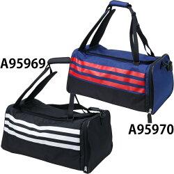 【アディダス】3ウェイバックパック40Lバック/かばん/adidas(KBP57)