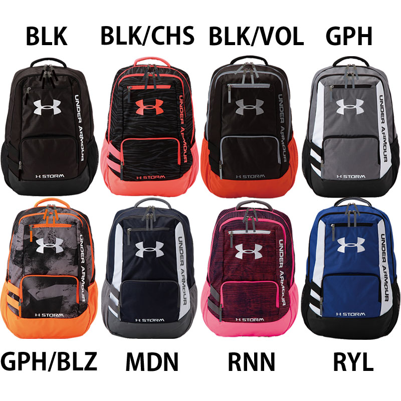 c92138719d4d under armour hustle bag cheap   OFF70% The Largest Catalog Discounts