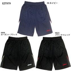 ダイレクトメール便【アシックス】ジャージハーフパンツ(EZT979)