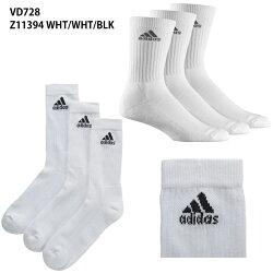 【アディダス】マルチSPソックス靴下アディダス/adidassocks/3足組靴下(VD728)サイズ:24-26