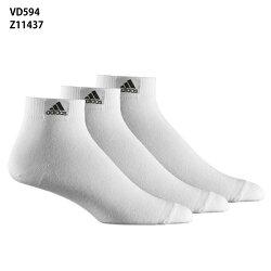 ダイレクトメール便選択可【アディダス】アンクル3Pソックス靴下アディダス/adidassocks/3足組靴下(VD594)サイズ:24-26