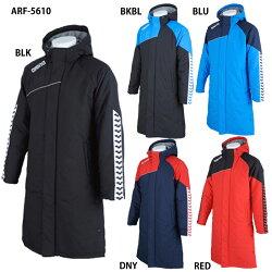 【アリーナ】中綿コートトレーニングウェア/コート/arenaウェア/アリーナウェア(ARF-5610)