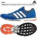 �ڥ��ǥ�������adizeroJapanboost3���˥��塼��/�ȥ졼�˥��塼��/���ˡ��������ǥ�����/adidas(IUS99)AF6555�֥饤�ȥ?���/�����֥�å�/���˥ۥ磻��