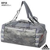 【アディダス】OPS SHIELD 3Way ボストンバッグ 40L バッグ/スポーツバッグ/かばん/スポーツグッズ アディダス/adidas (BIP58)
