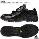 �ڥ��ǥ�������adiPURE�ȥ졼�ʡ�2���ȥ졼�˥��塼��/BASEBALL���ǥ�����/���塼�����ǥ�����/adidas(JYM12)S85355�����֥�å�/�����֥�å�/������ɥ�å�