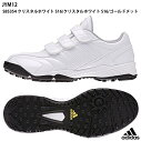 【アディダス】adiPUREトレーナー2野球トレーニングシューズ/BASEBALLアディダス/シューズアディダス/adidas(JYM12)S85354クリスタルホワイトS16/クリスタルホワイトS16/ゴールドメット